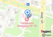 Компания «Травмпункт» на карте