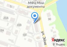 Компания «Мировые судьи Первомайского района» на карте
