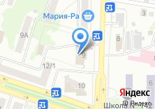 Компания «Отдел надзорной деятельности по Первомайскому району» на карте