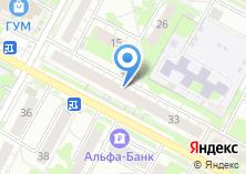 Компания «Алтайский Травник» на карте