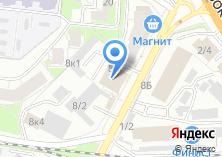 Компания «Электромонтаж