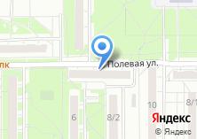 Компания «Мастерская по ремонту обуви на Полевой» на карте