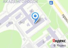 Компания «АрхСибСтройПроект» на карте