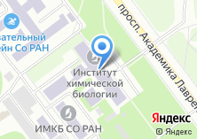 Компания «Институт химической биологии и фундаментальной медицины СО РАН» на карте