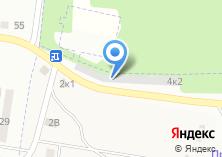 Компания «Компания по продаже холодного асфальта» на карте
