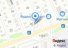 Компания «Афтомойка» на карте