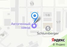 Компания «Автогенный завод» на карте