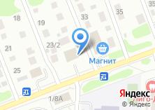 Компания «Кедровый» на карте