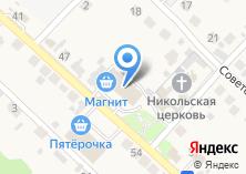 Компания «Магазин автотоваров и бензоинструмента» на карте