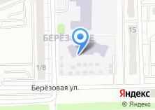 Компания «Феерия» на карте
