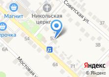 Компания «Администрация Новолуговского сельсовета» на карте