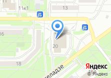 Компания «Магазин канцелярских товаров и книг» на карте