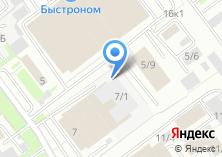 Компания «Сибирь контракт» на карте