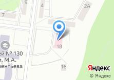 Компания «Академический диспансер» на карте