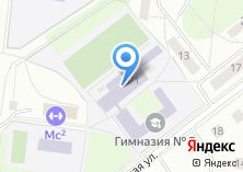Компания «Универсальный спортивный комплекс СО РАН» на карте