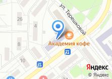 Компания «Наука в Сибири» на карте