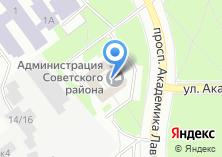 Компания «Отдел потребительского рынка и защиты прав потребителей Администрации Советского района» на карте