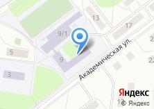 Компания «ДЮСШ №6» на карте