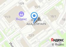 Компания «Коворкинг Академпарка» на карте