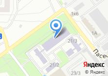 Компания «ВидКом» на карте