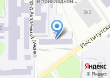 Компания «ОРГТЕХЦЕНТР» на карте