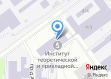 Компания «Оптикон» на карте