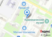 Компания «Автомагазин №1» на карте