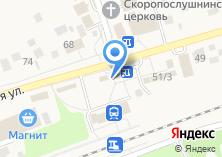 Компания «Магазин бытовой химии и автомасел» на карте