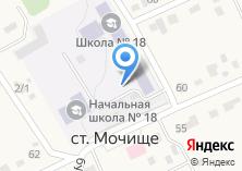 Компания «Средняя общеобразовательная школа №18» на карте