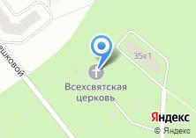 Компания «Храм Всех Святых земле Российской просиявших» на карте