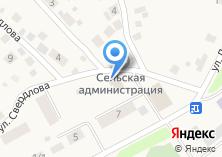 Компания «Почтовое отделение с. Раздольное» на карте