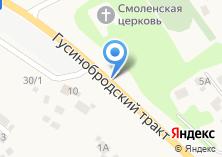 Компания «Стил-Новосибирск торгово-сервисная компания по продаже шин и запчастей для грузовых автомобилей Магазин» на карте