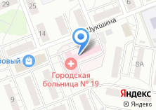 Компания «Поликлиника Городская клиническая больница №19» на карте