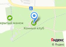 Компания «Конно-спортивный клуб Советского района» на карте