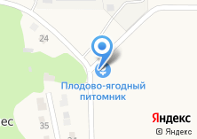 Компания «Новосибирская зональная станция садоводства Россельхозакадемии» на карте