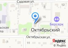Компания «Почтовое отделение №137» на карте