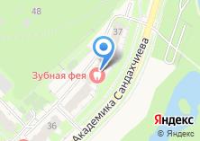 Компания «Сибирская федерация Ёсинкан Айкидо» на карте