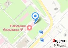Компания «Новосибирская районная больница №1» на карте