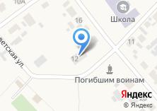 Компания «Лебедёвская» на карте