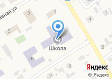 Компания «Средняя общеобразовательная школа» на карте