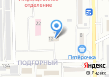 Компания «Детская библиотека №3 г.Искитима» на карте