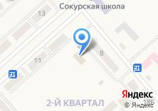 Компания «Пожарная часть №107» на карте