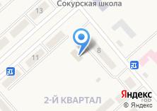 Компания «Сокурский отдельный пост» на карте