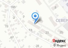 Компания «Север» на карте