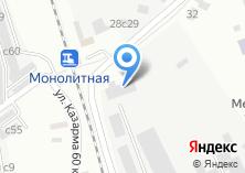 Компания «СибирьПроектЭнерго» на карте