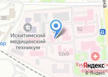 Компания «Новосибирское областное бюро судебно-медицинской экспертизы» на карте