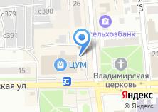 Компания «Бутик мобильных аксессуаров» на карте