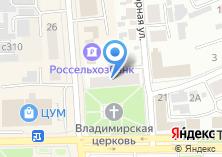 Компания «Душа моя» на карте