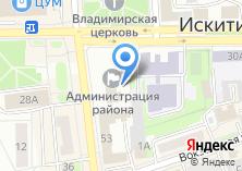 Компания «Совет депутатов Искитимского района» на карте