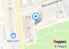 Компания «Отдел пособий и социальных выплат Искитимского района» на карте